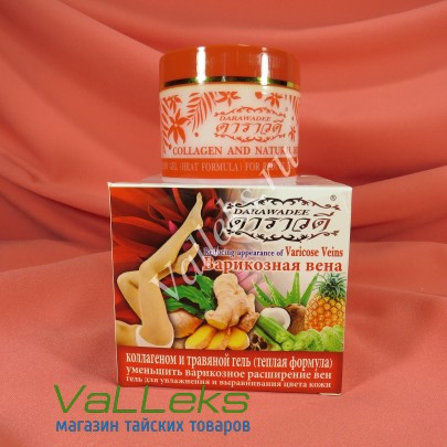 Лечебный крем-гель от варикоза с травами и коллагеном Darawadee Varicose Veins cream