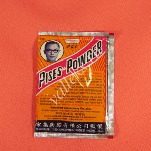 Антибактериальный, ранозаживляющий порошок Pises Powder