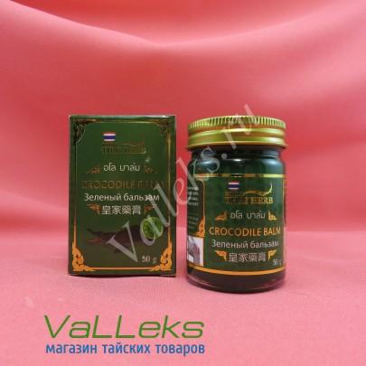 Крокодиловый тайский бальзам с маслом алоэ, на основе пчелиного воска, Thai Herb, 50гр.