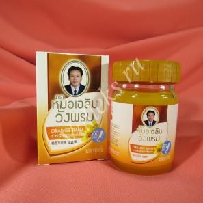 Тайский оранжевый травяной бальзам Wangphrom, 50мл