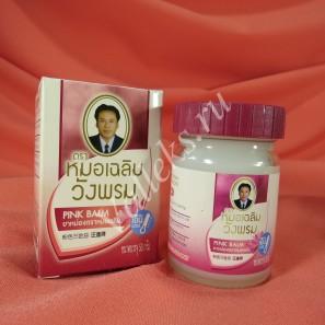 Розовый травяной тайский бальзам Wangphrom