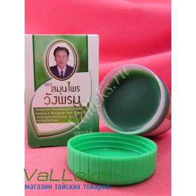 Зеленый болеутоляющий тайский бальзам от Wangphrom