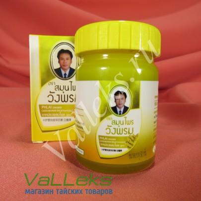 Желтый тайский бальзам от болей в суставах Wangphrom, 50мл
