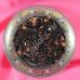 """Ароматизированный чай """"Черная роза"""", 100гр."""