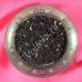 Чай черный с имбирем Premium, 100гр.