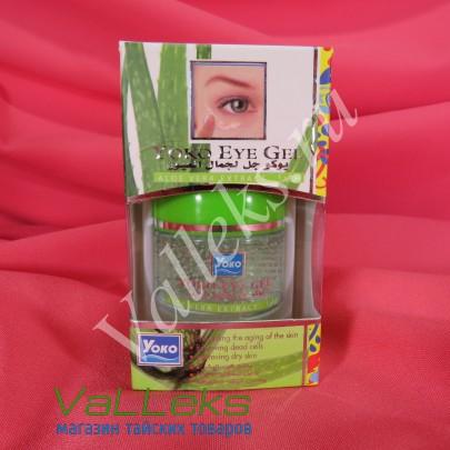 Подтягивающий гель с алоэ вера для кожи вокруг глаз Yoko 20гр.
