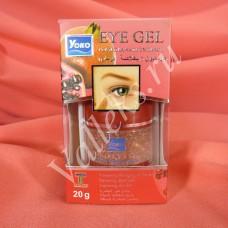 Укрепляющий гель Yoko для кожи вокруг глаз с экстрактом граната, 20гр.