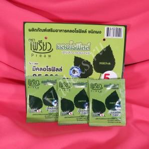 Растворимый питьевой хлорофилл Preaw Brand