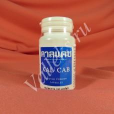 Натуральный устричный кальций в капсулах KAL CAB