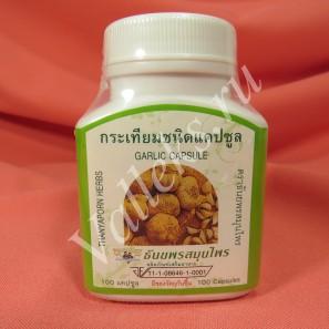 Чеснок в капсулах от повышенного давления и от простуды Garlic