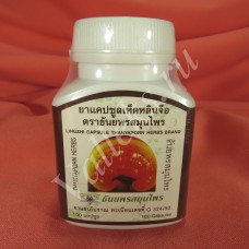 Капсулы на основе гриба бессмертия Линчжи Таиланд