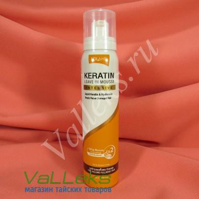 Двухфазный кератиновый спрей-уход для волос Lolane