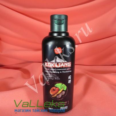 Безсульфатный кондиционер для темных волос Kokliang на основе трав