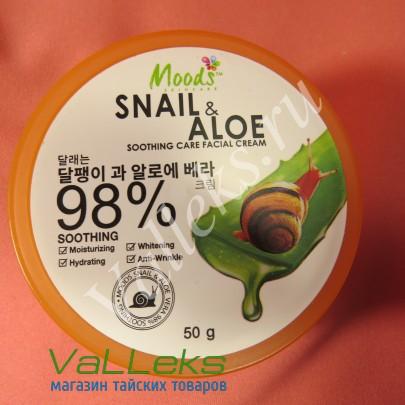 Увлажняющий крем с муцином улитки и органическим алоэ Belov
