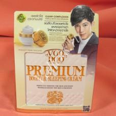 Ботокс-крем VooDoo Premium Booster Sleeping Cream, 30,5мл