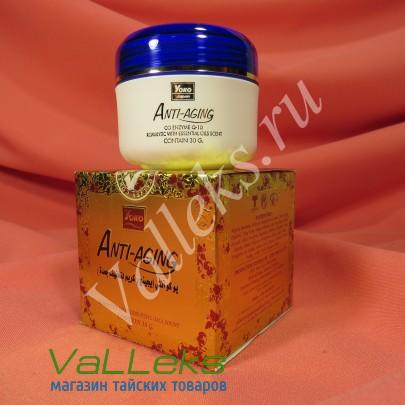 Антивозрастной увлажняющий крем для лица с коэнзимом Q10 Yoko 30мл