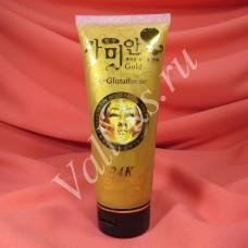 Омолаживающая маска-пленка для лица с коллоидным золотом и глутатионом Belov