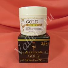 Антивозрастной крем-маска для лица на основе 24К золота Thai Kinaree 50гр.
