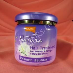 Маска для волос с экстрактом белой лилии Lolane 250мл