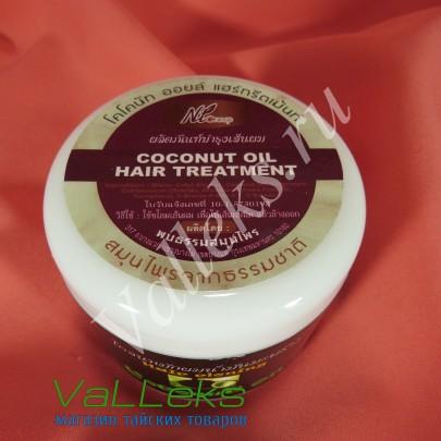 Восстанавливающая маска для волос с кокосовым маслом NT-Group, 300мл