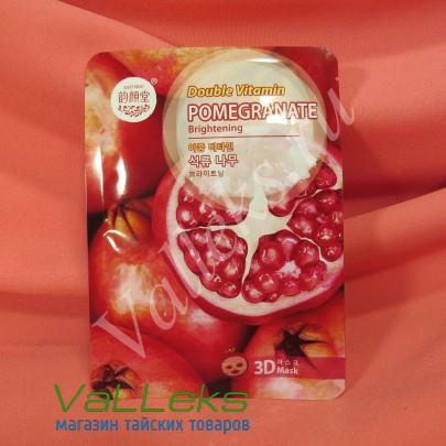 Увлажняющая маска для лица тканевая Гранат Belov 38мл