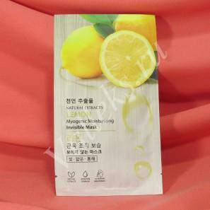 Интенсивно увлажняющая маска для лица с экстрактом лимона Belov