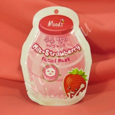 Тканевая отбеливающая увлажняющая молочная маска с клубникой Belov 38мл