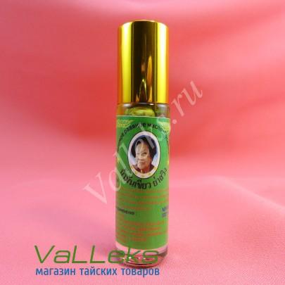 Жидкий травяной бальзам-ингалятор Пусейма, 20мл