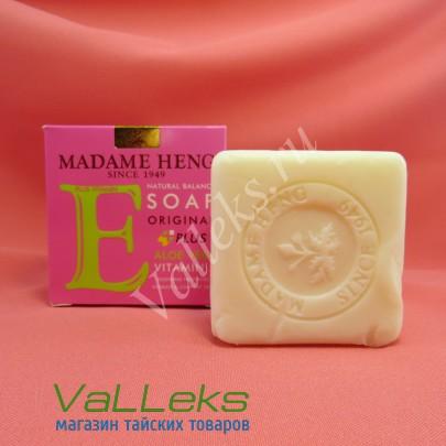 Натуральное мыло с Алоэ Вера и витамином Е от компании Madam Heng 150гр.