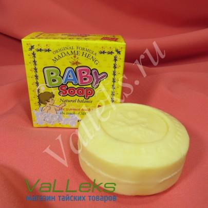 Натуральное детское мыло с ромашкой и витамином Е Madam Heng 150гр.