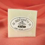 Натуральное тайское мыло