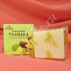 Отбеливающее кокосовое мыло с танакой, лимоном и медом K.Brouthers 60гр.