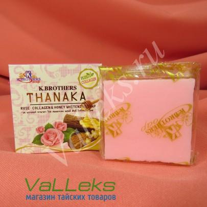 Отбеливающее мыло с танакой, розой, коллагеном и медом K.routhers 60гр.