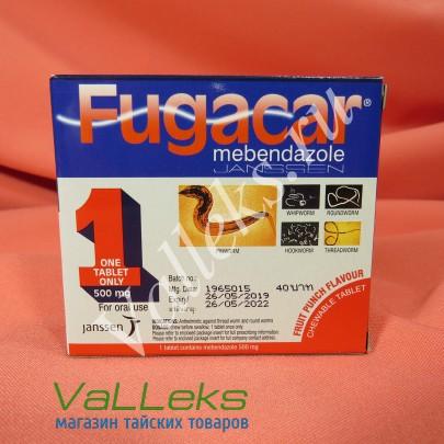Жевательная таблетка от всех видов глистов Fugacar