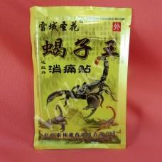 Ортопедический пластырь Скорпион