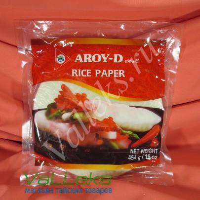 Рисовая бумага 22см AROY-D 50 листов