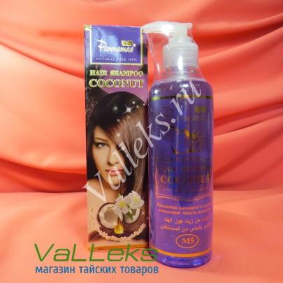 Шампунь для волос с кокосовым маслом холодного отжима Pannamas, 365гр.