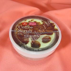 Скраб кофейный для лица и тела Banna