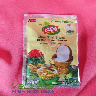 Сухие кокосовые сливки Chao Thai Brand 60гр.