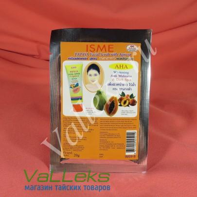 Мягкий растительный скраб для проблемной кожи с папайей и косточкой абрикоса Isme
