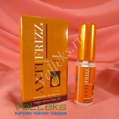 Сыворотка с аргановым маслом для вьющихся волос Mistine