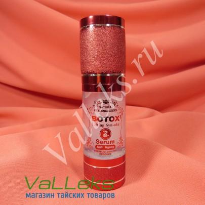 Сыворотка-лифтинг с эффектом ботокса Botox Lifting Syn-ake Serum 35мл