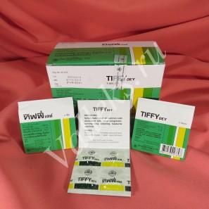Таблетки от гриппа и простуды Tiffi