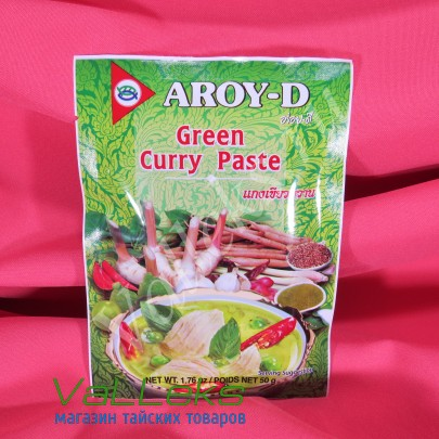 Паста Карри зеленая AROY-D 50гр.