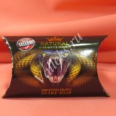 Тайское укрепляющее кожу змеиное мыло  Natural SP Beauty & Makeup Snake Soap 80гр.