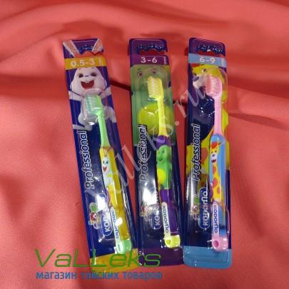 Зубная щетка для детей Kodomo