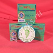 Натуральная зубная паста с гвоздикой 5star5A, 25гр.