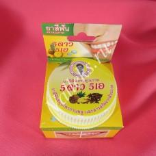 Тайская концентрированная зубная паста с экстрактом Ананаса 5star5A, 25гр.