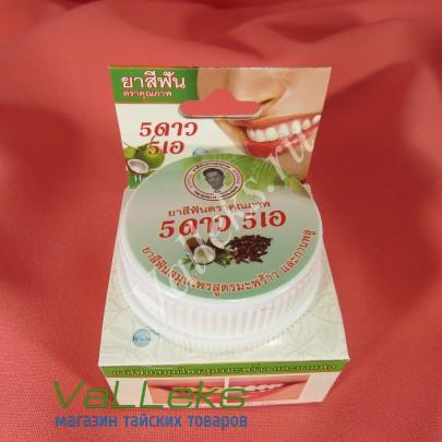 Органическая тайская зубная паста с кокосом