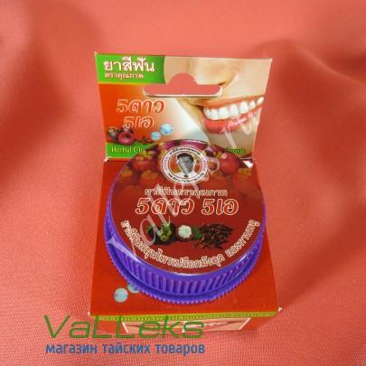 Антибактериальная зубная паста с экстрактом мангостина 5star